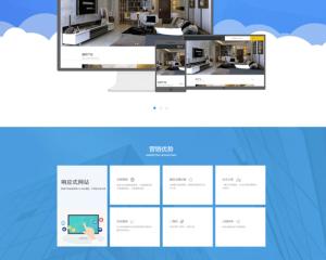 响应式网络设计公司网站源码 html5网络工作室织梦模板(自适应手机版)