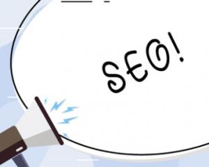 网站链接seo策略部署