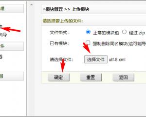 dedecm自适应的模板如何将url路径静态化并跳转到m子域名