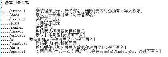 chengxujia1