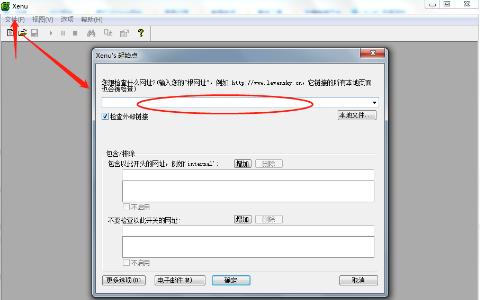 死链查询工具打开输入网址启动界面