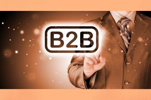 B2B网站的寻找方法