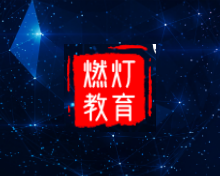 燃灯SEO搜索学院logo