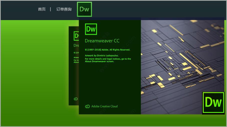 Dreamweaver CS6工作环境