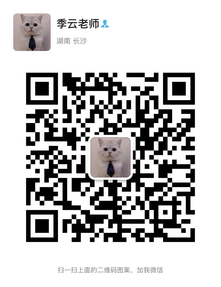 微信图片_20210319193100